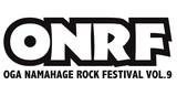 """秋田のロック・フェス""""OGA NAMAHAGE ROCK FESTIVAL Vol.9""""、第1弾出演アーティストにキュウソネコカミ、四星球、打首獄門同好会ら決定"""