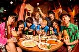 """PAN×四星球、全曲中国語で歌うスプリット・アルバム『包』5/16に日本、台湾でリリース決定。""""台日爆音""""東京公演の開催&出演も"""