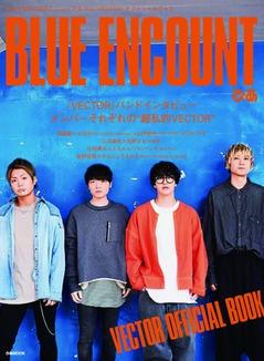 s_BLUEENCOUNTPIA_cover.jpg