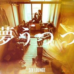 six-lounge_ltd.jpg