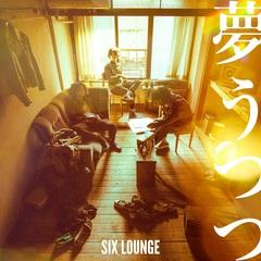 six-lounge_nor.jpg