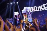 シュノーケル、3度目となるブラジルでのイベント出演決定。ファンクラブ(仮)100人突破も
