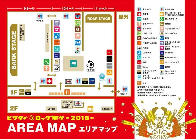 victor_map.jpg