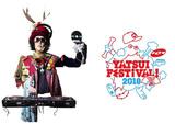 """DJやついいちろう主催フェス""""YATSUI FESTIVAL! 2018""""、第3弾出演アーティストにLucie,Too、アカシック、サニカー、カネコアヤノら決定"""