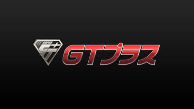 SUPER GT_logo.jpg