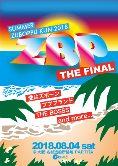 ZBP2018image.png