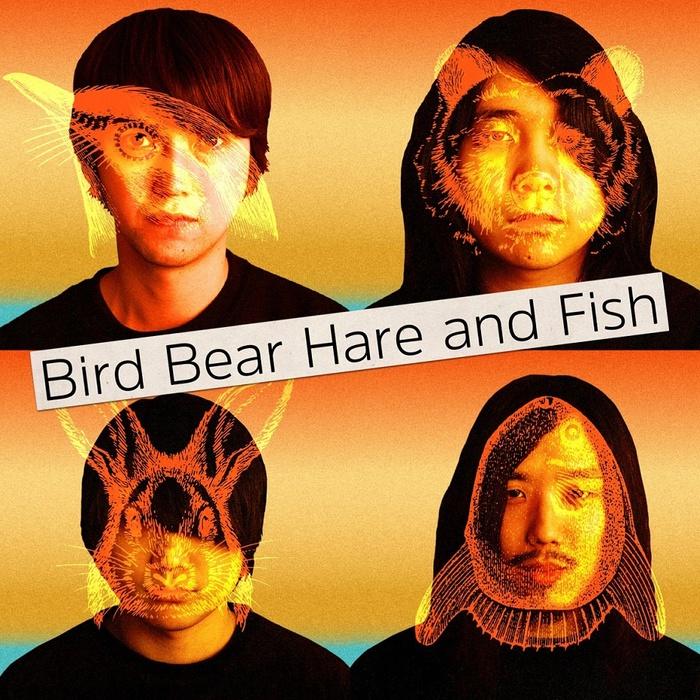 元Galileo Galileiメンバーによる新バンド Bird Bear Hare and Fish、5/2に1stシングル『ページ/次の火』リリース決定