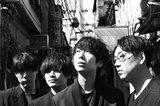 indigo la End、7/18にニュー・アルバム『PULSATE』リリース決定。新曲「ハルの言う通り」MV公開&明日4/14より配信もスタート