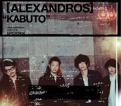 kabuto_shokai.jpg