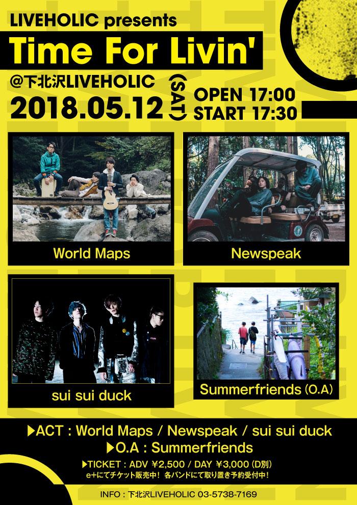 "Newspeak、5/12に下北沢LIVEHOLICにて開催のライヴ・イベント"" Time For Livin' ""に出演決定。World Maps、sui sui duck、Summerfriendsと共演"
