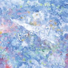 matsuo_dramatic_jk.jpg