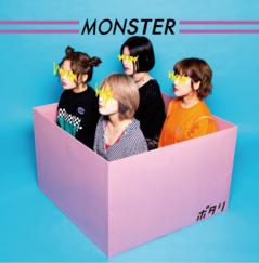 monster_jk.png