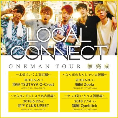 oneman_tour.jpg