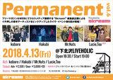 "Lucie,Too、4/13下北沢LIVEHOLIC開催のSkream!編集部企画""Permanent vol.6""に出演決定。kobore、Hakubi、Mr.Nutsと共演"