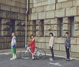 Shiggy Jr.、5/23リリースのニューEP『KICK UP!! E.P.』詳細発表。店舗別特典にくるりの「ばらの花」カバー音源も