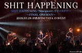 SHIT HAPPENINGのライヴ・レポート公開。正真正銘の復活果たしたリリース・ツアー最終日、アンサンブルの精度を増しつつエモさ全開だったTSUTAYA O-WEST公演をレポート