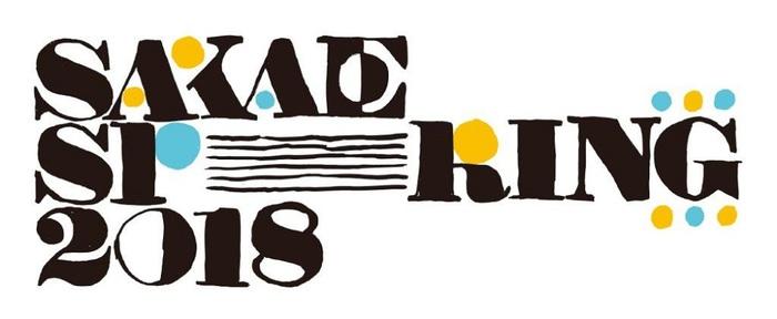 "ZIP-FM主催""SAKAE SP-RING 2018""、第2弾出演アーティストにチェコ、PENGUIN RESEARCH、モールル、アイビー、majiko、リアクション ザ ブッタ、Mr.Nutsら決定"