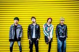 "SUPER BEAVER渋谷龍太(Vo)、明日4/12の[10-FEET ""Fin"" TOUR 2017-2018]旭川公演で復帰を発表"