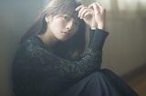 瀧川ありさ、6/27に初のコンセプト・ミニ・アルバム『東京』リリース決定。東阪にてワンマン・ライヴ開催も