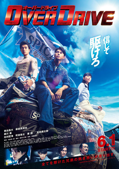 wanima_poster.jpg