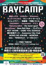 """9/8開催""""BAYCAMP 2018""""、第3弾出演アーティストにキュウソネコカミ、the pillows、NakamuraEmi、DADARAY、Wiennersら決定"""
