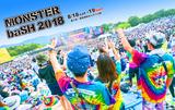 """8/18-19開催""""MONSTER baSH 2018""""、全出演アーティスト&日割り発表。直筆コメントも公開"""