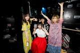 赤い公園、新ヴォーカルに石野理子(ex-アイドルネッサンス)が加入