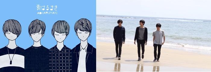 青はるまき&RiNGO TONE、下北沢LIVEHOLIC 3周年記念イベント最終日7/1に出演決定。YAJICO GIRL、tonetoneと共演