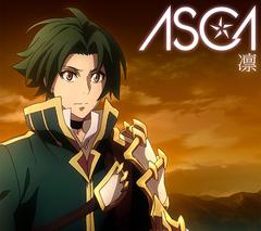 asca_rin_kikan.jpg