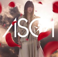 asca_rin_tsujo.jpg