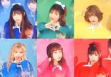 バンドじゃないもん!、5/9リリースのHISASHI(GLAY)プロデュース両A面シングル『BORN TO BE IDOL/恋する完全犯罪』MV一挙公開
