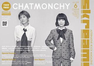 chatmonchy_cover.jpg
