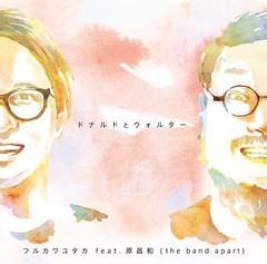 furukawa_j.jpg