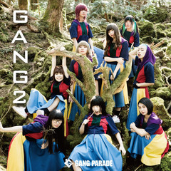 gang_parade_jk_syokai.jpg