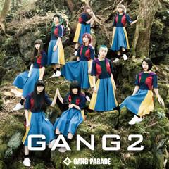 gang_parade_jk_tsujo.jpg