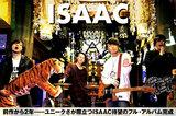 ISAACのインタビュー&動画メッセージ公開。ポップな楽曲と骨太な演奏に乗せた、ユニークな歌詞が際立つ1stフル・アルバム『イノセントリードドドドープエモポップス』を5/23リリース