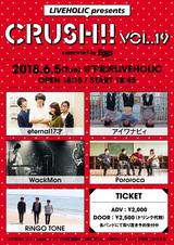 "eternal17才、アイワナビィ、WackMon、Pororoca、RiNGO TONE出演。6/5に下北沢LIVEHOLICにてEggs協力のイベント""Crush!! vol.19""開催決定"