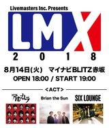 """8/14にLivemasters Inc.主催イベント""""LMX 2018""""開催決定。アルカラ、SIX LOUNGE、Brian the Sun出演"""