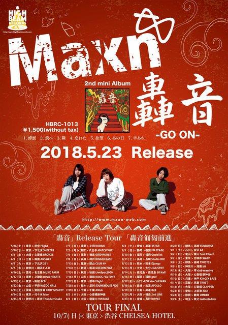 maxn_tour.jpg