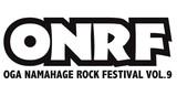 """ヤバT、キュウソ、Dragon Ash、モンパチ、打首、四星球、MOROHAら出演。秋田のロック・フェス""""OGA NAMAHAGE ROCK FESTIVAL Vol.9""""、日割り発表"""