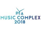 """9/29-30に開催の""""PIA MUSIC COMPLEX 2018""""、第1弾アーティストにクリープ、サンボ、ヤバT、フレデリック、四星球、夜ダン、Dr.DOWNERら決定"""