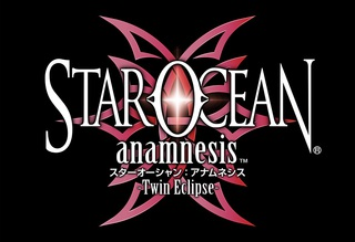 starocean_anamnesis.jpg