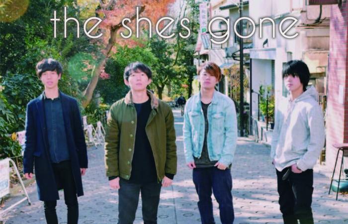 平均年齢21歳のロック・バンド the shes gone、1stシングル『想いあい/young』より「想いあい」MV公開
