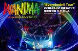"""WANIMAのライヴ・レポート公開。360°センター・ステージから全観客を巻き込み、""""私たちの明日""""のための熱い音楽届けた最大規模ツアー・アリーナ編、4/22幕張メッセ公演をレポート"""