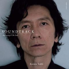 yoshii_kazuya_soundtrack_jkt.jpg