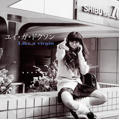 yuigadokuson_solo.jpg