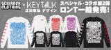 KEYTALK×ゲキクロ・コラボ第2弾、限定デザイン・ロンTの一般販売スタート、江川敏弘氏による圧巻のグラフィックはファンならずとも必見