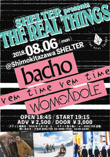 "WOMCADOLE × rem time rem time × bacho、8/6に下北沢SHELTERで灼熱の3マン""THE REAL THINGS""開催決定"