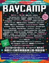 """9/8開催""""BAYCAMP 2018""""、第6弾出演アーティストにクリープハイプ、ZAZEN BOYS、赤い公園、チェコ、ONIGAWARA、新しい学校のリーダーズら13組決定"""