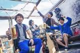 踊れるオルタナティヴ・レゲエ・バンド 音の旅crew、7/18リリースのニュー・アルバム『JOYSTEP』より「my pace space my place」MV公開。先行配信スタートも